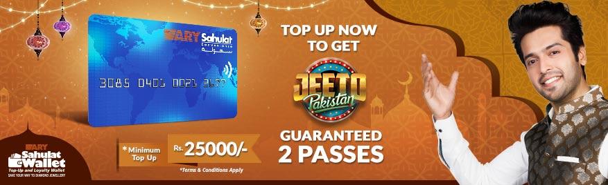 Jeeto Pakistan Passes Available At ARY Sahulat Bazar