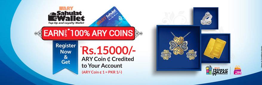ARY Coin Available ARY Sahualat Bazar