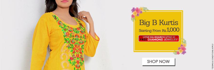 Big b Kurti Azadi Offer Available At ARY Sahulat Bazar