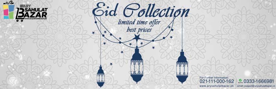 Eid Deals ARY Sahulat Bazar