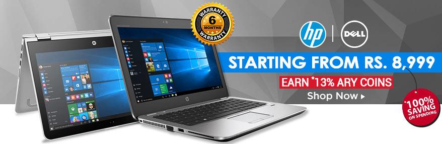 HP Elite 8999/- Only Available ARY Sahualat Bazar