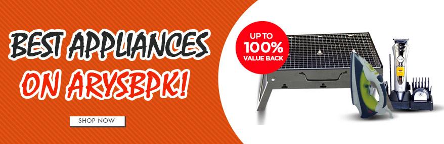 Home Appliances Available At ARY Sahulat Bazar