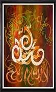 Shabih Artist Oil Painting SH-02