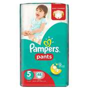 Pampers Pants Jumbo Pack[Size 5 / Pack of 22]