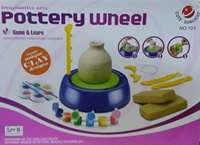 Imaginative Arts | Pottery Wheel