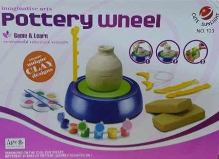 Buy Imaginative Arts   Pottery Wheel   online