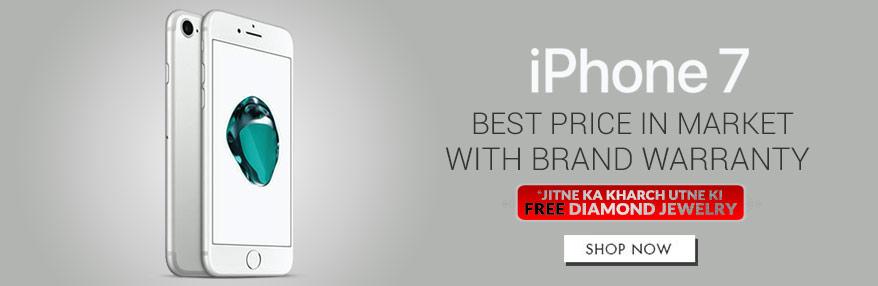IPhone 7 Available At ARY Sahulat Bazar