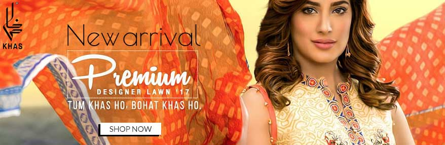 Khass Store Available At ARY Sahulat Bazar