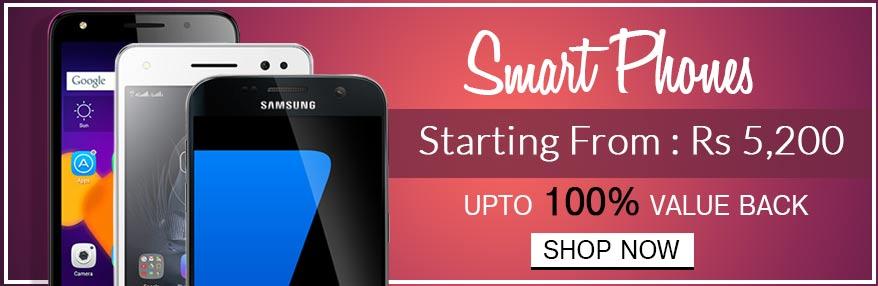 Smart Phones Available At ARY Sahulat Bazar