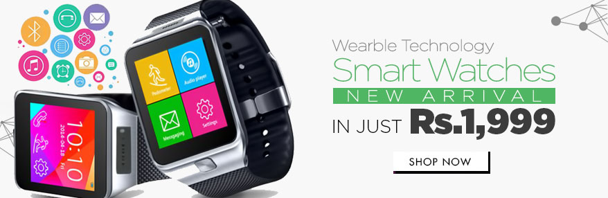 Smart Watches Available At ARY Sahulat Bazar