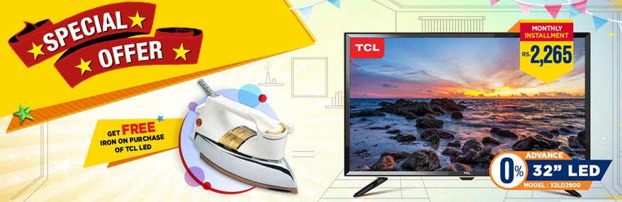 TCL LED Offer Available At ARY Sahulat Bazar