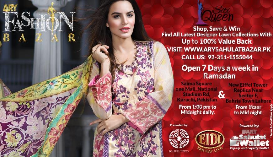 Ary sahulat bazar dresses for weddings