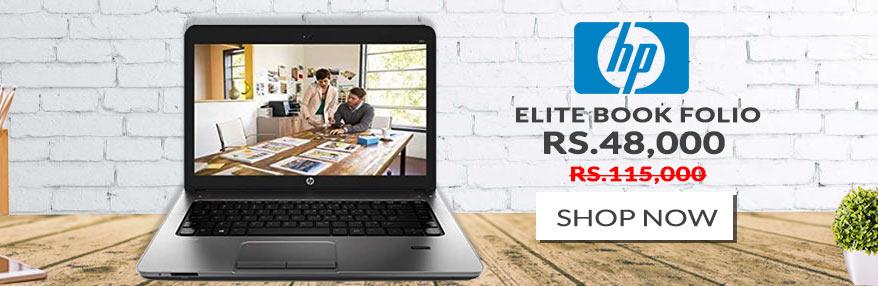HP Elite Book available at ARY ARY Sahulat Bazar