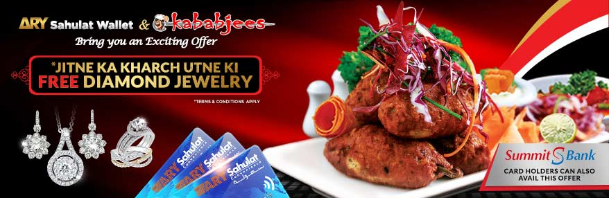 Kababjees Offer Available At ARY Sahulat Bazar