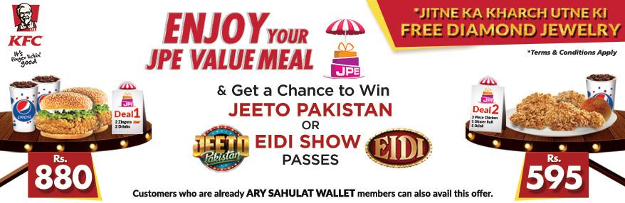KFC Ramadan Deals