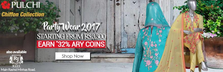 Sahulat Friday 2017 At ARY Sahulat Bazar