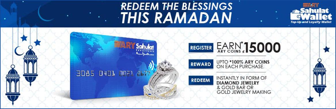 Ramadan Deals 2018 in Pakistan
