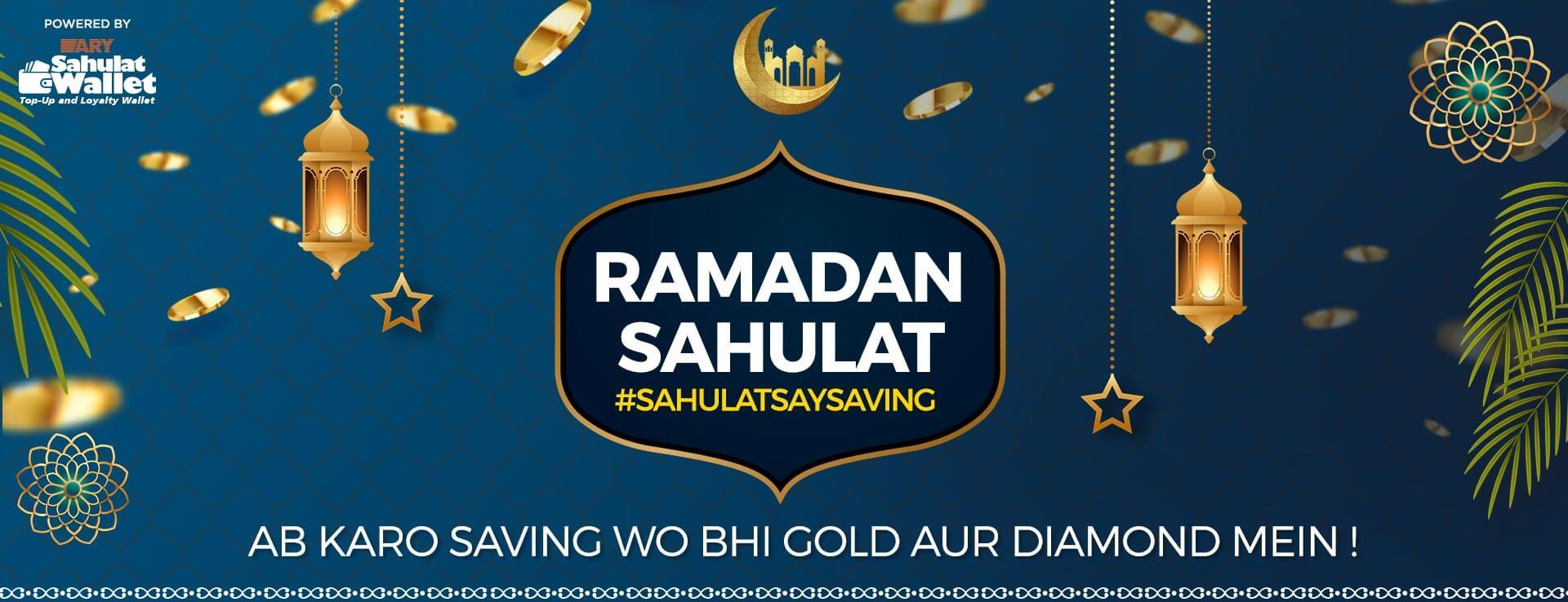 Ramadan Deals 2021 in Pakistan