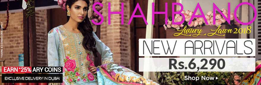 Available At ARY Sahulat Bazar
