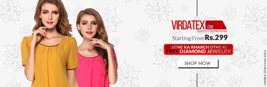 Virda Textile 14 Aug Collection Available At ARY Sahulat Bazar