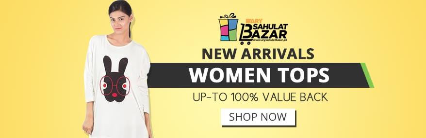 Women Tops Available At ARY Sahulat Bazar